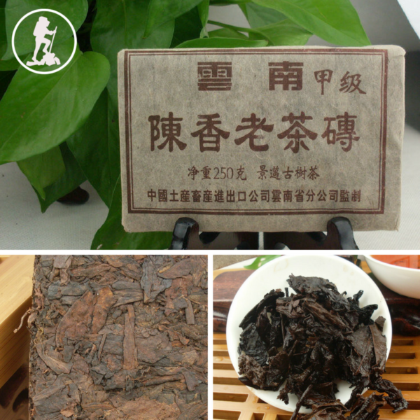 Пуэр Ча Шу высшего сорта (ферментированный, темный), 1991 года